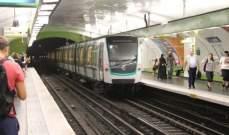 اجلاء آلاف الركاب من مترو باريس جراء عطل فني