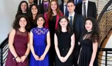 منح تعليمية أميركية بمليوني دولار لعشرة لبنانيين: الفرصة متاحة للجميع