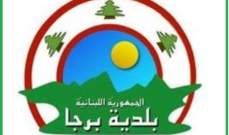 بلدية برجا: لا اصابات جديدة خلال ال24 ساعة الماضية