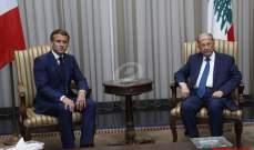 ماكرون للرئيس عون: بمقدور لبنان ان يعتمد على دعم فرنسا في تلبية حاجاته الملحّة