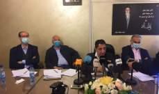نواب بعلبك الهرمل استمعوا من لجان العفو العام على هواجسهم وآرائهم من قانون العفو