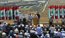 تعاون فلسطيني لبناني لتمرير قطوع