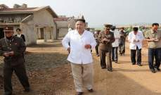 """زعيم كوريا الشمالية يتفقد المنطقة المنكوبة بسبب إعصار """"بافي"""""""