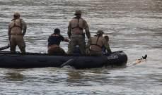 الشرطة المجرية: 11 قتيلا جراء غرق مركب سياحي في نهر الدانوب