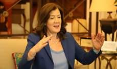 السفيرة الأميركية: لا نقوم بحرمان الشعب اللبناني لا من الدولارات ولا من المساعدات