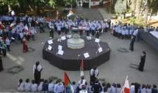 """تلامذة مدرسة بهاء الدين الحريري اقاموا مشهدية """"القدس ..وعد الأرض والسماء"""""""