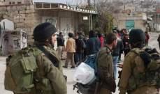 القوات الاسرائيلية هدمت شقتين عائدتين لعائلة فلسطيني متهم بقتل إسرائيلية