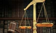 مجلس القضاء الأعلى: القاضي حسامي لم يقم بكف يد القاضية عون عن العمل