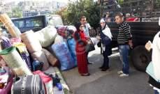 النشرة: 30 سوريا غادروا النبطية متوجهين الى المصنع تمهيدا لعودتهم