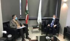 وزني استقبل ايوب وبحث معه موضوع المحافظة على موازنة الجامعة اللبنانية