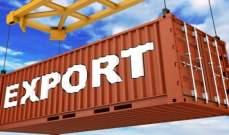 النشرة: قيمة صادرات لبنان الى الخارج عام 2019 بلغت 3.7 مليار دولار