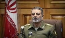 الجيش الإيراني يوجه تحذيرا شديد اللهجة للولايات المتحدة