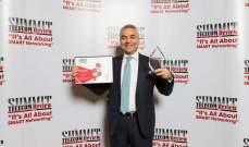 رئيس مجلس إدارة شركة ألفا يحصد جائزة رجل العام في الشرق الأوسط