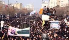 صحيفة لوفيغارو:طهران تشهد أكبر مشاركة جماهيرية منذ وفاة الامام الخميني