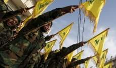 الأخبار:السعوديون يجهدون لإقناع إسرائيل بشن عدوان على مواقع لحزب الله