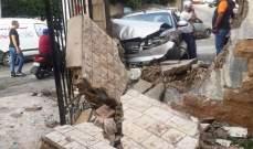 النشرة: جريحان نتيجة حادث سير على طريق الصرفند