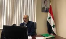 الجعفري: أي وجود عسكري أجنبي بسوريا دون موافقة الحكومة عدوان واحتلال