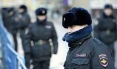 اصابة شرطي باعتداء مسلح في موسكو