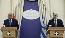 وزير خارجية اليونان: تنقيب تركيا عن النفط والغاز قبالة قبرص يهدد أمن المنطقة