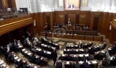 حكومة الحريري تنال الثقة من مجلس النواب بـ 111 صوتا