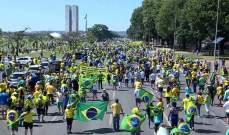 مؤيدو بولسونارو تظاهروا للمطالبة بإنهاء السياسة القديمة في البرازيل