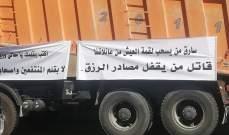 النشرة: ارسلان طالب جريصاتي بإنصاف اصحاب الكسارات في ضهر البيدر