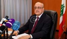 أبو شرف ينوّه بإقرار مشروع قانون تأمين الحماية للأطباء