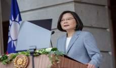 رئيسة تايوان: على الصين أن تجد طريقة للعيش بسلام جنبًا إلى جنب مع تايوان