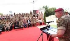 قائد الجيش: لن نبخل بأي تضحية في سبيل الاستقرار والأمن وعلى العهد باقون ليبقى الوطن