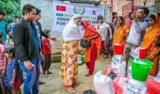 توزيع مساعدات إنسانية تركية عاجلة على نحو 13 ألف شخص في الهند ونيبال وبنغلاديش