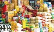 مؤسسة السيد فضل الله توزع 1300 حصة غذائيّة بمنطقة بعلبك الهرمل