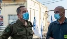قائد المنطقة الشمالية بإسرائيل: حزب الله يلعب دورا مركزيا بعملية التدهور المستمر للدولة اللبنانية