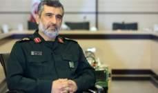 قائد بالحرس الثوري: إيران اليوم قوة كبرى وليس بإمكان أميركا ارتكاب أي حماقة