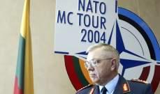 جنرال سابق في الناتو يتهم واشنطن بالتخلي عن التزاماتها تجاه حلفائها الاوروبيين