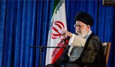 خامنئي: الشعب الإيراني سيواصل مسيرته رغم ضغوط الأعداء والعقوبات الأميركية