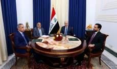 بيان رئاسي عراقي: الرئاسات الثلاثة ترفض أي حل أمني للتظاهرات السلمية