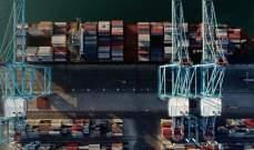 قيمة الصادرات التركية خلال تشرين الثاني الماضي تجاوزت 15.5 مليار دولار