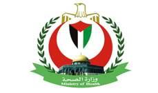 مقتل فلسطيني وإصابة 5 آخرين برصاص الجيش الإسرائيلي خلال مواجهات بالضفة الغربية