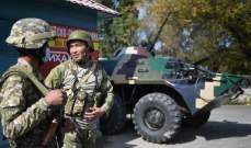 سلطات بيشكيك: استقرار الوضع في المدينة بعد أعمال شغب استمرت لأيام