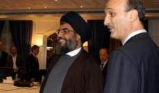 """""""القوات"""" جنباً إلى جنب """"حزب الله""""... وجميل السيد؟!"""