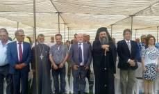 بلدية قوسايا دشنت البئر الارتوازي للبلدة بحضور المتروبوليت الصوري