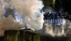 اندلاع احتجاجات في مينيابوليس بعد مقتل أميركي أسود على يد الشرطة