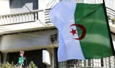الداخلية الجزائرية: مقتل عسكري وقياديين بالقاعدة باشتباك شرقي الجزائر