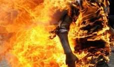 مواطن حاول اضرام النار بنفسه في طرابلس لعدم قدرته المالية على معالجة ابنته