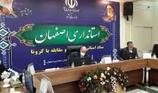 وزارة الصحة الإيرانية: مستوى الوفيات والإصابات بكورونا يشهد تراجعا ملحوظا