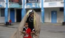 الداخلية في قطاع غزة: تمديد حظر التجول في كافة المحافظات 48 ساعة