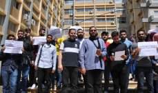 """اعتصام لطلاب الفرع الخامس باللبنانية في النبطية تحت شعار """"بدنا نتعلم يا دولة"""""""