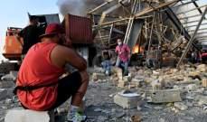 مسؤول اسرائيلي سابق: انفجار بيروت يمكن ان يكونناجما عن ذخائر تابعة لحزب الله