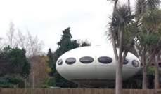 """عرض بيت """"المركبة الفضائية"""" للبيع"""