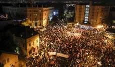 عودة التظاهرات الحاشدة ضد نتانياهو في إسرائيل مع رفع القيود التي تحد التجمعات